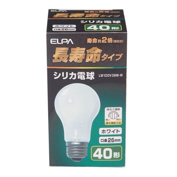 送料無料(業務用セット) ELPA 長寿命シリカ電球 40W形 E26 ホワイト LW100V38W-W LW100V38W-W 〔×35セット〕
