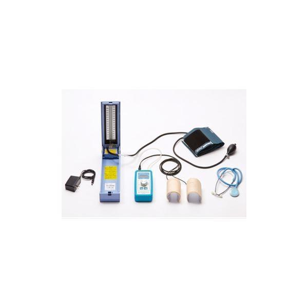 送料無料装着型血圧測定シミュレーター 「ハカール けつあつくん」 M-178-0〔代引不可〕
