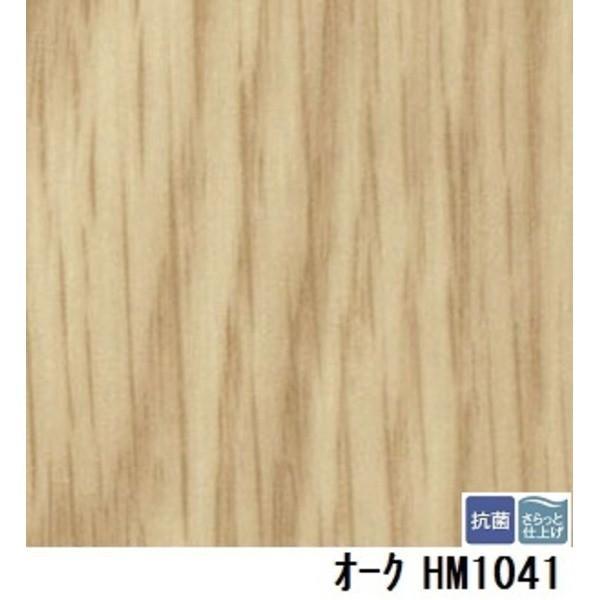 送料無料サンゲツ 住宅用クッションフロア オーク 板巾 約7.5cm 品番HM-1041 サイズ 182cm巾×9m