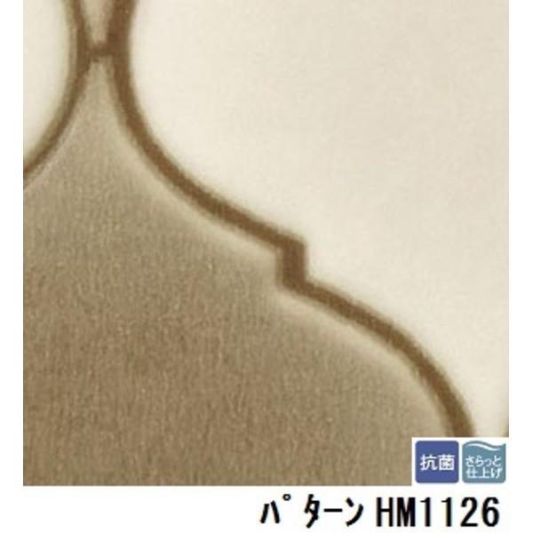 送料無料サンゲツ 住宅用クッションフロア パターン 品番HM-1126 サイズ 182cm巾×10m