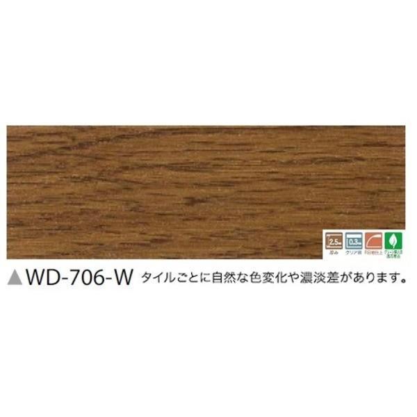 送料無料フローリング調 ウッドタイル サンゲツ スピンオーク 24枚セット WD-706-W 送料無料フローリング調 ウッドタイル サンゲツ スピンオーク 24枚セット WD-706-W