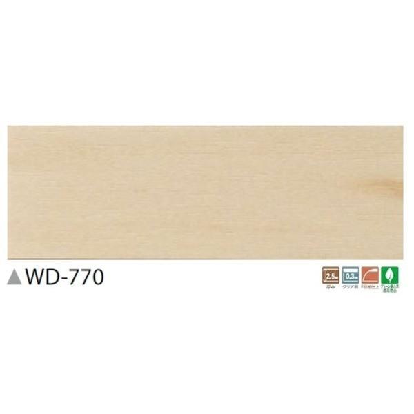 送料無料フローリング調 ウッドタイル サンゲツ メイプル 24枚セット WD-770 送料無料フローリング調 ウッドタイル サンゲツ メイプル 24枚セット WD-770