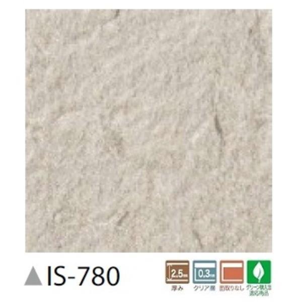 送料無料ストーンタイル 砂岩 18枚セット サンゲツ IS-780 送料無料ストーンタイル 砂岩 18枚セット サンゲツ IS-780