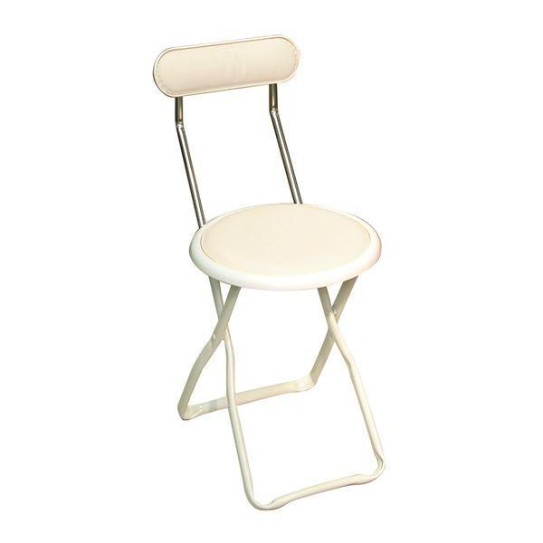 送料無料折りたたみ椅子 〔6脚セット バニラホワイト×ミルキーホワイト〕 バニラホワイト×ミルキーホワイト〕 幅32cm 日本製 スチール 『ヒーリングキャプテン』〔代引不可〕