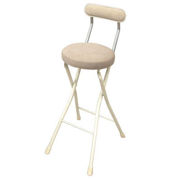送料無料折りたたみ椅子 〔同色4脚セット ハイタイプ アイボリー×ミルキーホワイト〕 幅36cm 日本製 日本製 スチールパイプ 『セレナチェア』〔代引不可〕