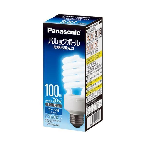 送料無料(まとめ) 送料無料(まとめ) Panasonic 電球型蛍光灯 D100形 昼光色 EFD25ED20E〔×5セット〕
