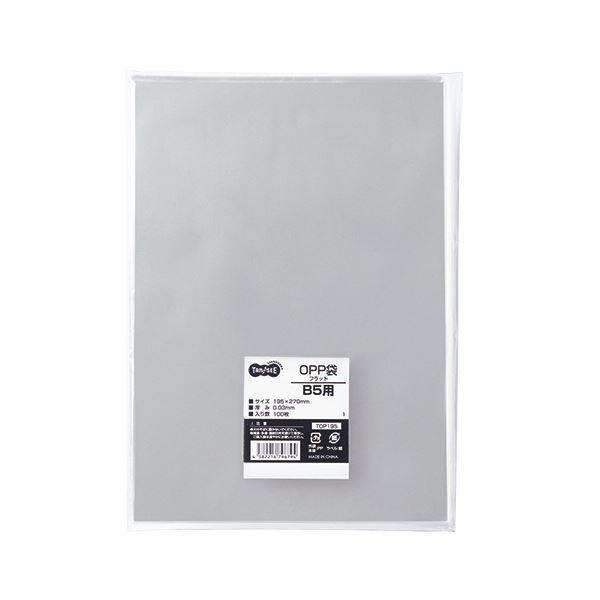 送料無料(まとめ) TANOSEE OPP袋 フラット B5用 195×270mm 1セット(500枚:100枚×5パック) 〔×5セット〕
