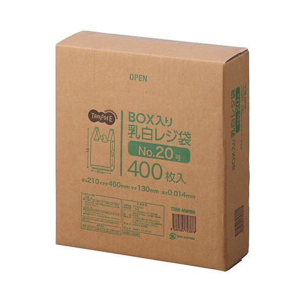送料無料(まとめ) TANOSEE BOX入レジ袋 乳白20号 ヨコ210×タテ460×マチ幅130mm 1箱(400枚) 〔×10セット〕
