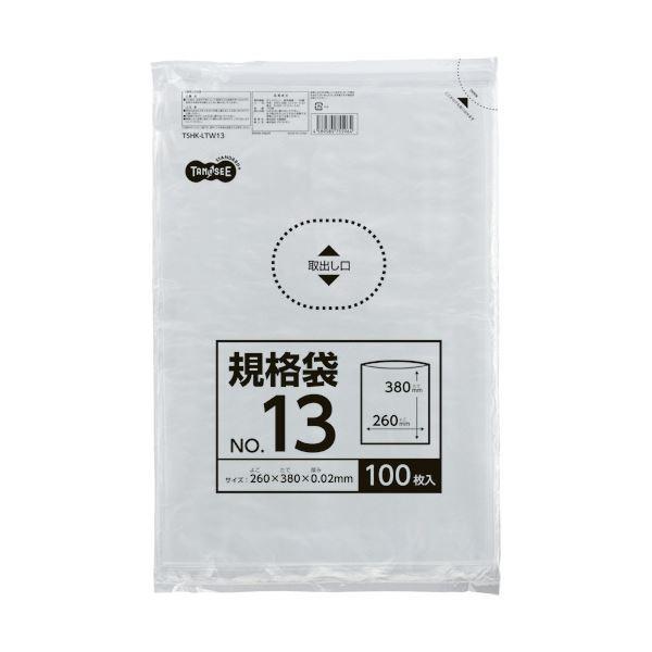 送料無料(まとめ) TANOSEE 規格袋 13号0.02×260×380mm 1パック(100枚) 〔×50セット〕