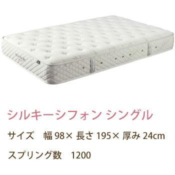マットレス シルキーシフォン 11189 シングル 日本ベッド
