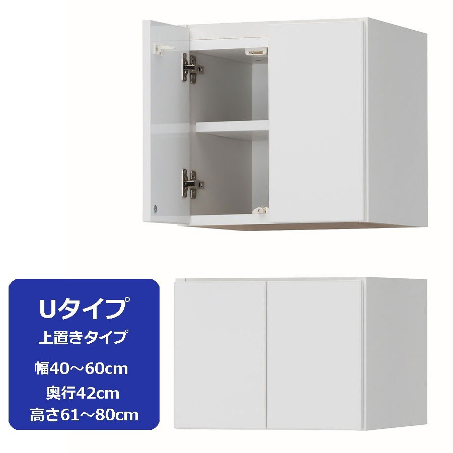 レンジ すきまくん 上置き RSP−U 幅40〜60cm 奥行き42cm 高さ61〜80cm