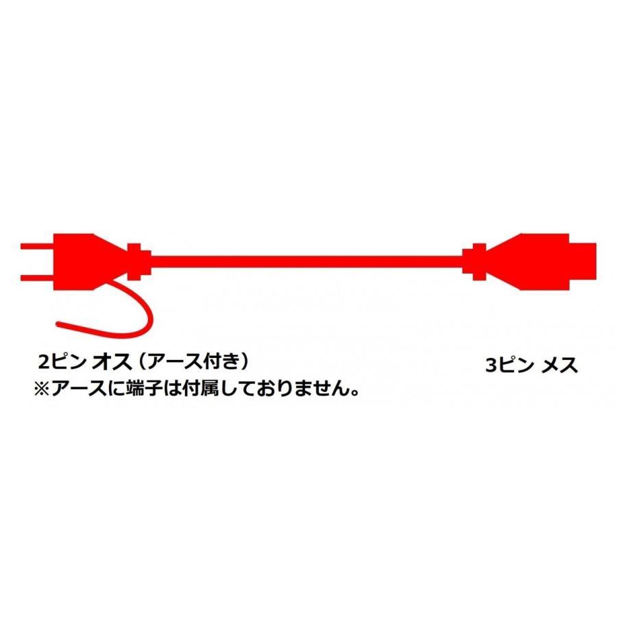 川崎電線 KP-216Y AC電源ケーブル 12A/125V 長さ2m PSE認証済み|interbb|02