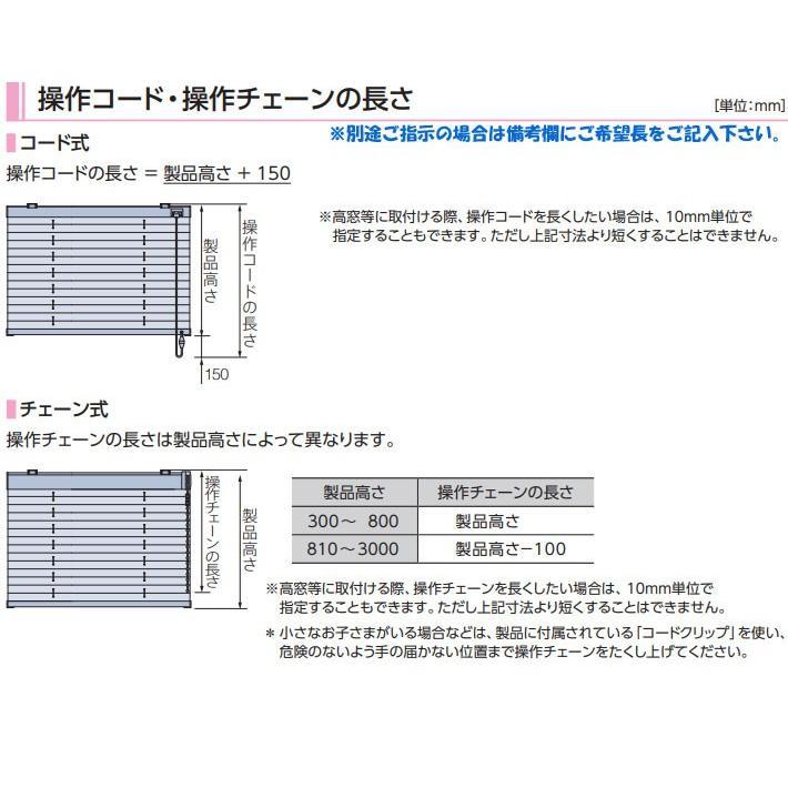 プリーツスクリーン タチカワブラインド ペルレ25 「ミズホ」 シングルスタイル(コード式)|interia-kirameki|09