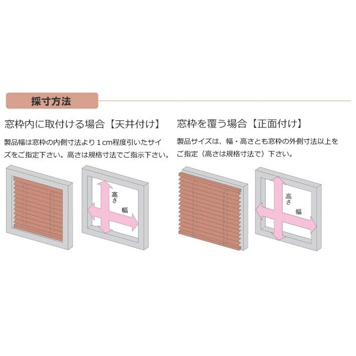 TOSO 木製ブラインド コルトウッドブラインド(スラット幅50ミリ) ラダーテープ&ラダーコード仕様|interia-kirameki|05