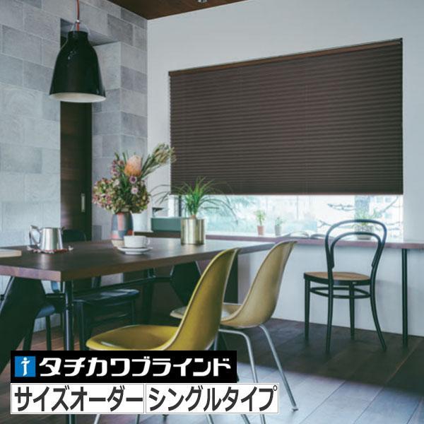 プリーツスクリーン タチカワブラインド ペルレ25 「マカロン」 シングルスタイル(コード式)|interia-kirameki