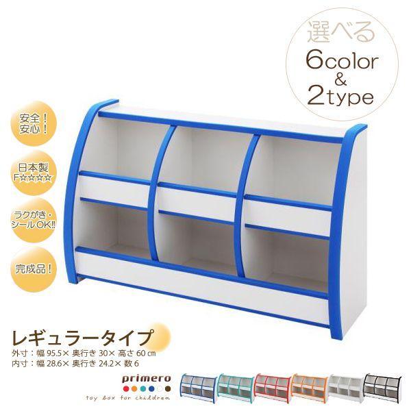 おもちゃBOX お片づけ 整理整頓 ボックス レギュラータイプ レギュラータイプ レギュラータイプ db9