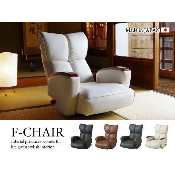 肘付き本革回転座椅子(日本製·完成品)