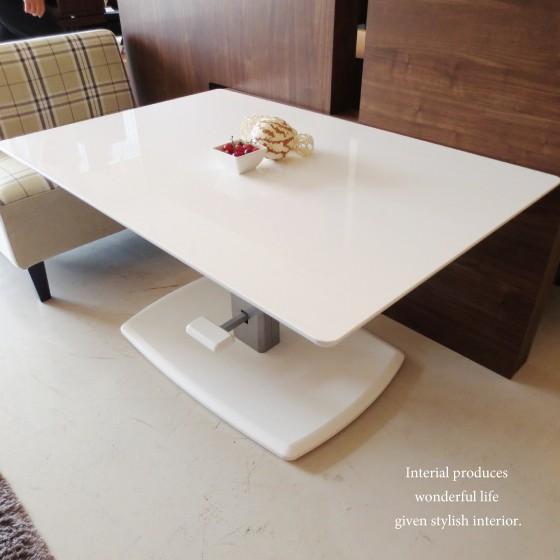 インテリアル『120 LIFT TABLE』