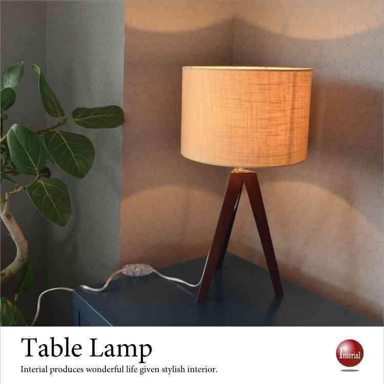天然木 ファブリック製テーブルランプ 100%品質保証! LED電球 ECO球使用可能 最新号掲載アイテム