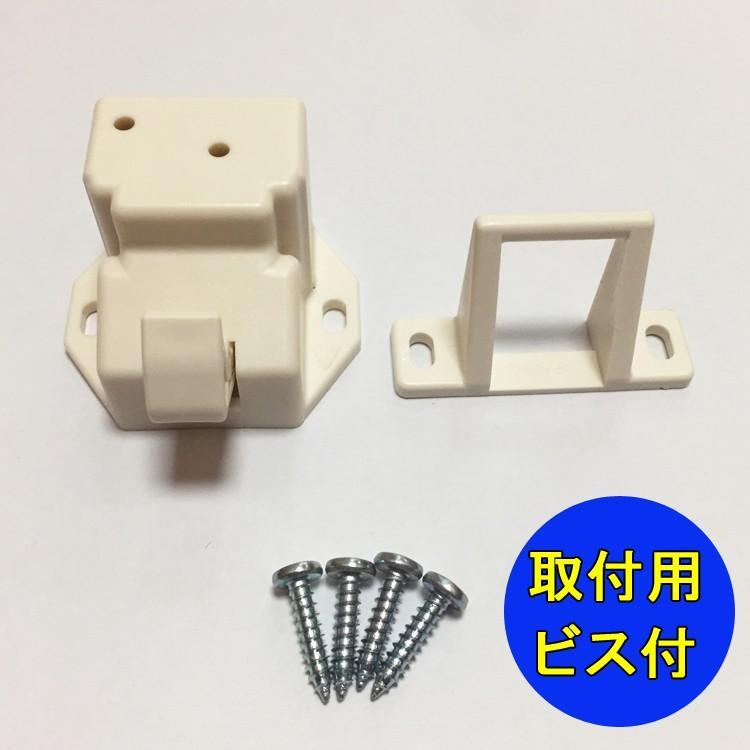 新作からSALEアイテム等お得な商品満載 新品未使用正規品 耐震ラッチ ビスと説明書付き