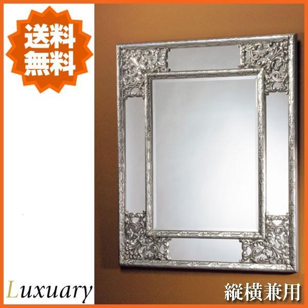 鏡 鏡 壁掛け鏡 アンティーク ミラー 壁掛けミラー おしゃれ ウォールミラー 北欧