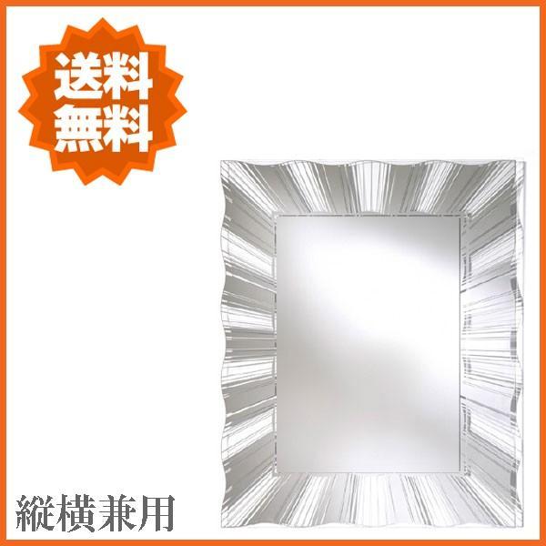 ウォールミラー 北欧 ミラー 壁掛けミラー モダン 鏡 壁掛け鏡 壁掛け鏡 おしゃれ