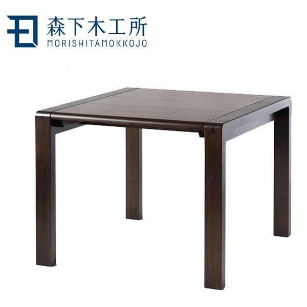 ダイニングテーブル 正方形 食堂テーブル 4人掛け 食卓テーブル 木製 無垢 和風