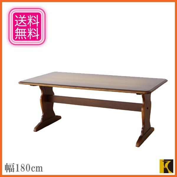 飛騨産業 ダイニングテーブル 幅180cm 食卓テーブル 6人掛け 食堂テーブル アンティーク 木製 無垢