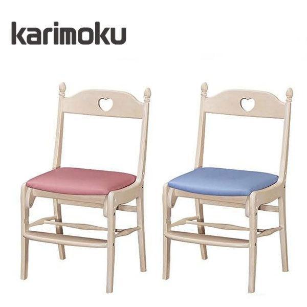 カリモク デスクチェア 子供 デスクチェアー おしゃれ おしゃれ 学習椅子 ピンク