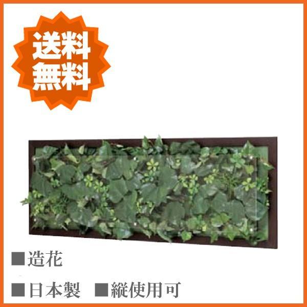 リーフパネル 壁掛け アートパネル 絵画 絵画 絵画 壁掛けパネル 観葉植物 おしゃれ グリーン a10