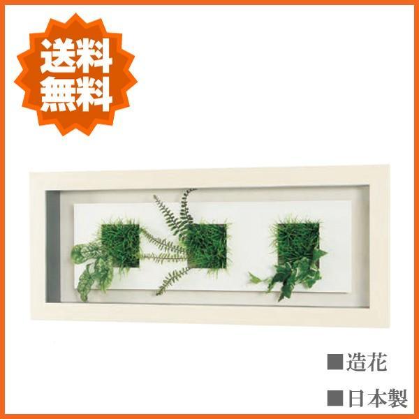 壁掛けリーフパネル おしゃれ インテリアアートパネル モダン 壁掛けパネル 北欧 デザインアートパネル 観葉植物 造花