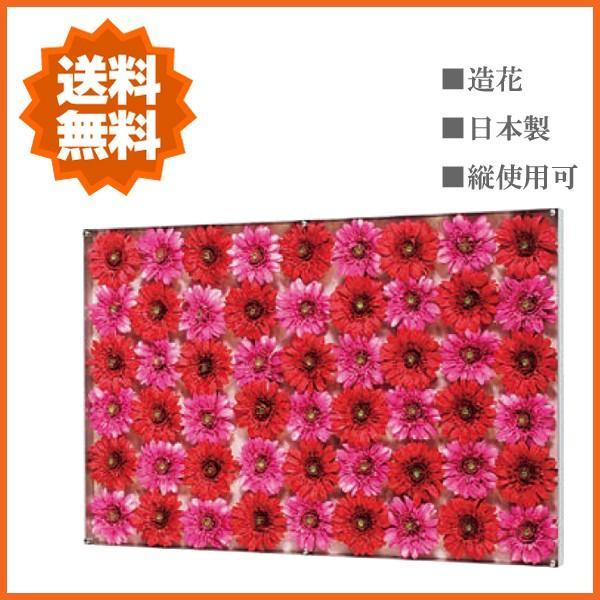 アートパネル おしゃれ インテリアアートパネル 花 デザインパネル デザインパネル 壁掛け パネルアート 造花