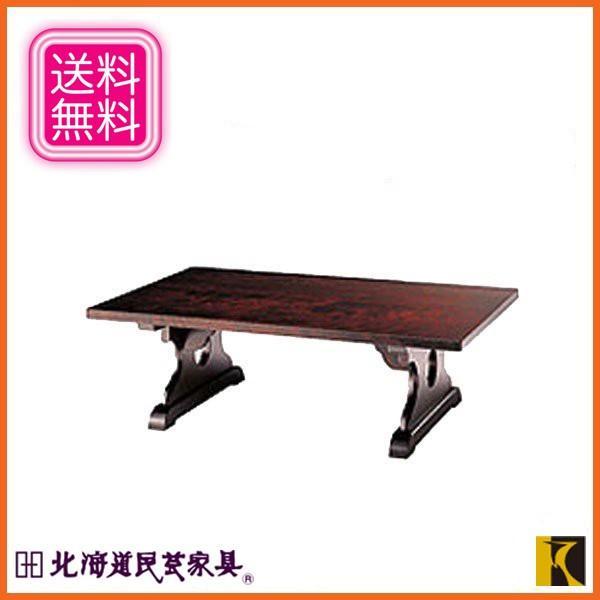 北海道民芸家具 座卓 折りたたみ ローテーブル 木製 無垢 ちゃぶ台 和風