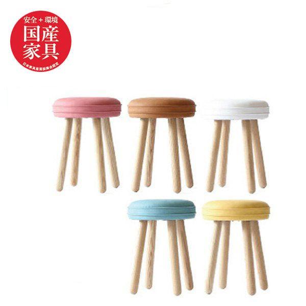 スツール おしゃれ 丸スツール 北欧 丸椅子 木製 デスクチェア 日本製 国産