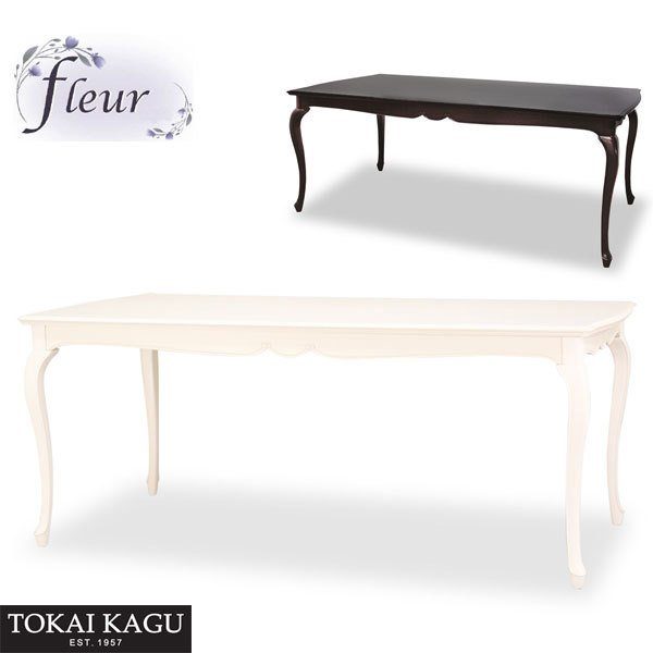 お姫様 ダイニングテーブル 幅180cm 食卓テーブル 木製 木製 食堂テーブル ホワイト 白 姫系
