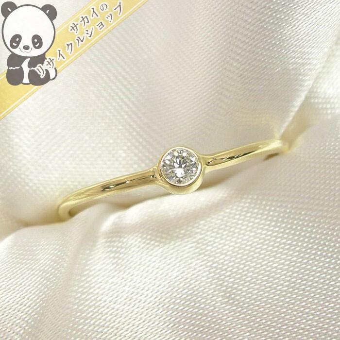 100 %品質保証 【】 シングルロウ【美品 K18/750】Tiffany&Co. 1Pダイヤ ウェーブ シングルロウ リング K18 サイズ約11号/750 サイズ約11号 YG イエローゴールド, 玉湯町:9ffe37b8 --- airmodconsu.dominiotemporario.com