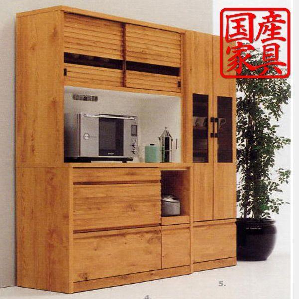 食器棚 キッチンボード キッチン家電収納 幅120cm 奥行き47cm 高さ195cm オープンボード レンジ収納 スチームレンジ対応