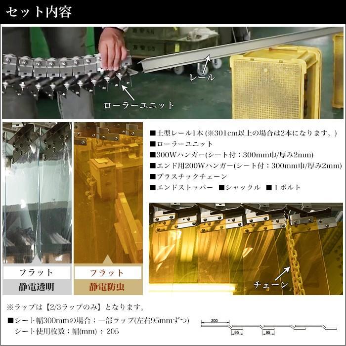 ビニールカーテン 開閉式のれんシート The Norendion 静電透明 静電
