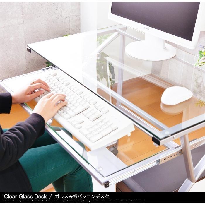 PCガラスデスク
