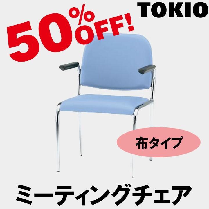 TOKIO TOKIO FSZ-4A ミーティングチェア(4本脚・肘付・布) FSZ4A