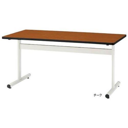 TOKIO TT-TW1575 W1500×D750×H700 ミーティングテーブル(角型・塗装脚)