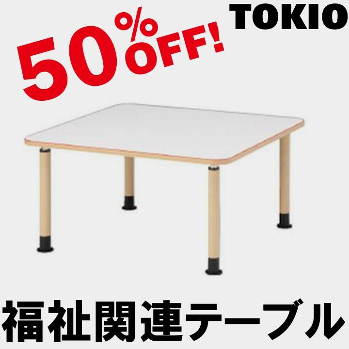TOKIO MK-1200C 直径1200×H600〜800 福祉関連テーブル(丸型・キャスタータイプ) MK1200C