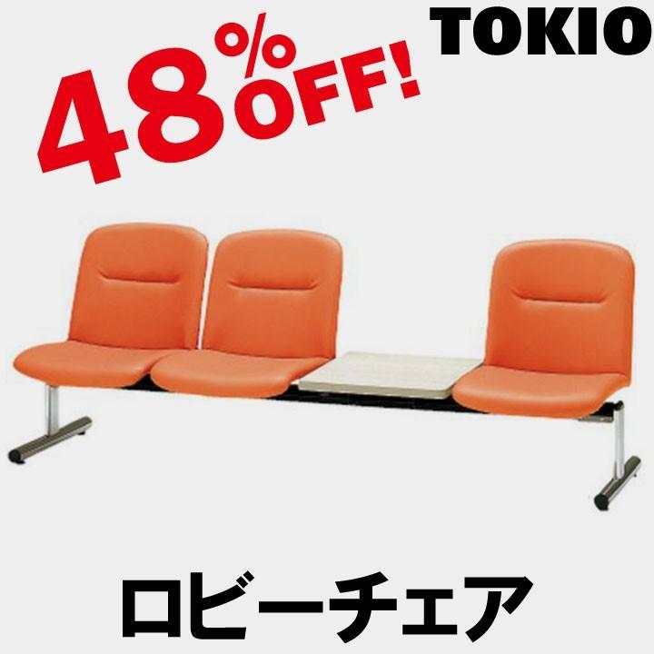TOKIO FSL-3T FSL-3T 3人掛ロビーチェア(背付・テーブル付・布タイプ) FSL3T