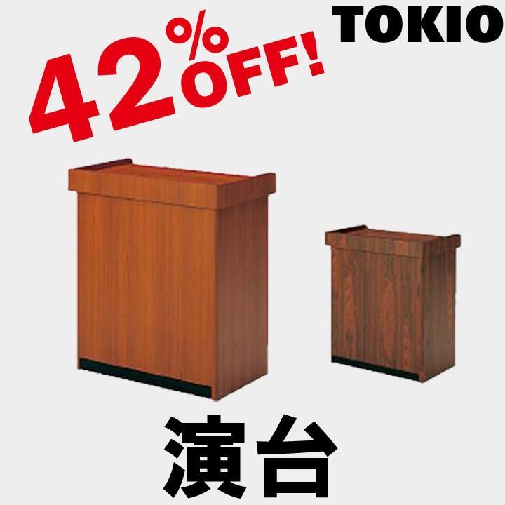 TOKIO TOKIO X9044-12X□ W1220×D500×H930 折りたたみ演台 X904412X□