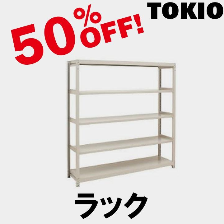 TOKIO 2LS-7330-6 W900×D300×H2100 ラック(基本6段・中軽量タイプ・耐荷重200kg/段) 2LS73306