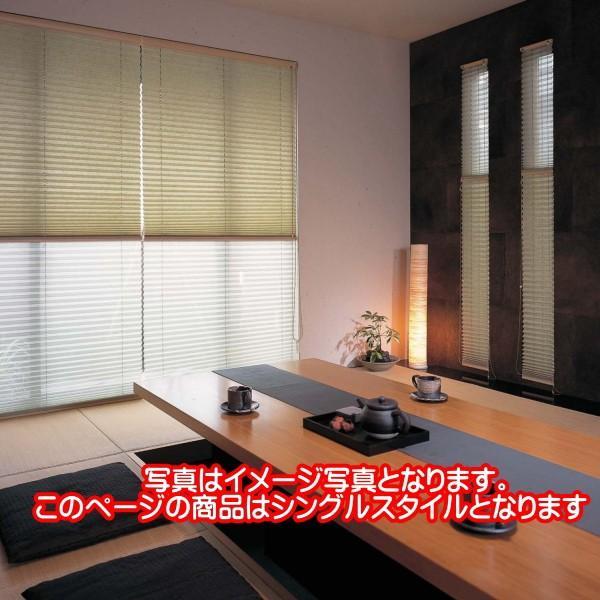 プリーツスクリーン もなみ 25mm ニチベイ おぼろ M8057〜M8058 シングルスタイル(チェーン式) 幅31〜46.5cm×高さ30〜60cmまで