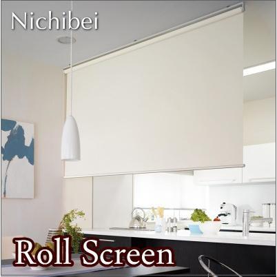 本物の ロールスクリーン ニチベイ オーダー ニチベイ フラック ソフィ 防炎 フラック N7170〜N7175 N7170〜N7175 幅121〜160cmX高さ50〜80cm, Norzy (ノージィ):6a517d1c --- grafis.com.tr