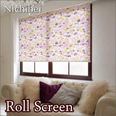 ロールスクリーン オーダー ニチベイ ソフィ 防炎 フローリア N7186 幅161〜200cmX高さ201〜250cm