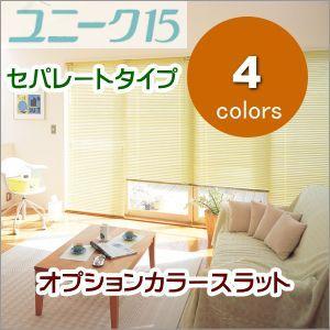 超熱 ブラインド ニチベイ ニチベイ ユニーク15mmスラット セパレートタイプ プリントカラー ブラインド 幅101〜120cmX高さ111〜130cmまで, 関の刃物屋MARUOKUネット:3c4d732b --- grafis.com.tr