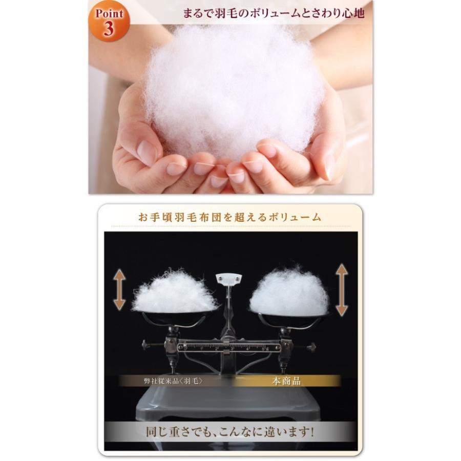 布団セット 羽毛布団 より2倍あったかい 洗える抗菌防臭 シンサレート高機能中綿素材入り布団 8点セット 和タイプ シングル|interior-miyabi|02